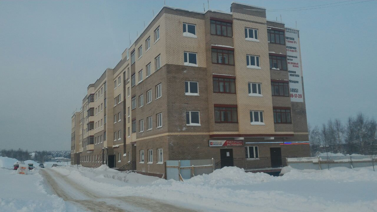 k15 1 - ПОДАЧА ТЕПЛА В КОРПУС