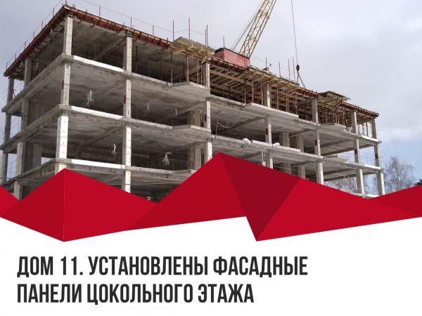14 03 2019 11 600x450 - Ход строительства