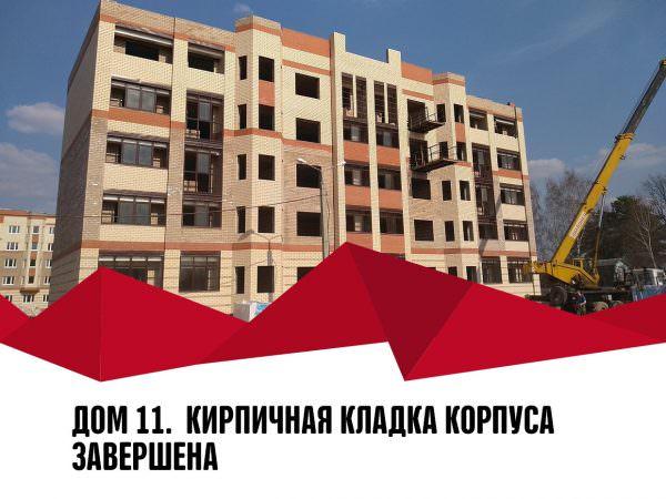 d11 23 600x450 - Ход строительства