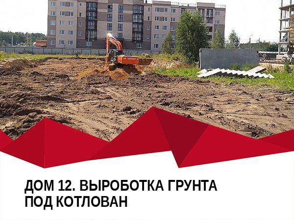 ztx 1565865414 12 600x450 - Ход строительства