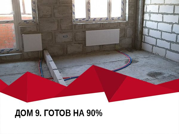 ztx 1565865414 9 600x450 - Ход строительства