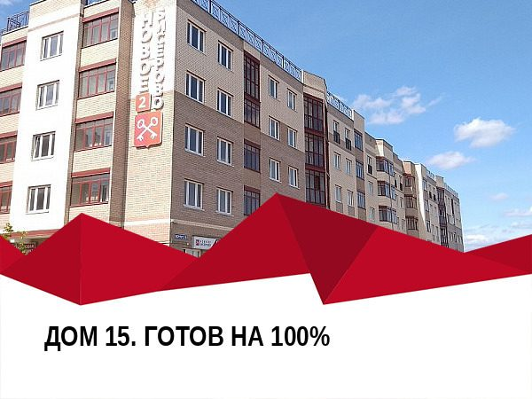 ztx 1567102025 15 600x450 - Ход строительства