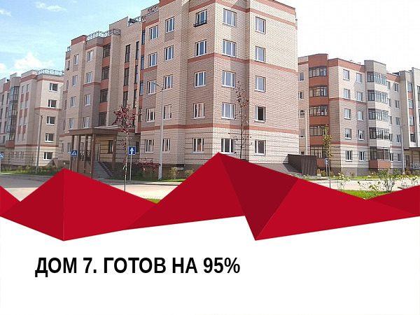 ztx 1567102025 7 600x450 - Ход строительства