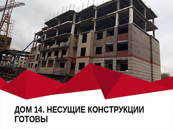 ztx 1573765170 14 600x450 - Ход строительства