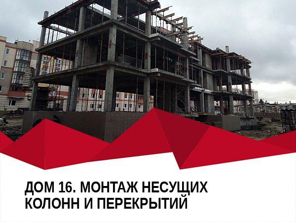 ztx 1573765170 16 600x450 - Ход строительства