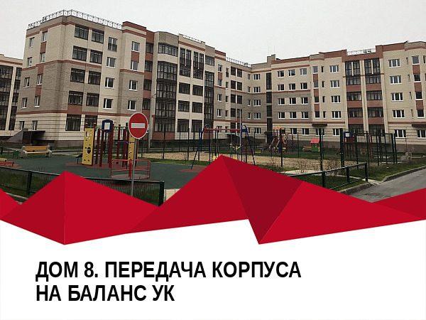 ztx 1573765170 8 600x450 - Ход строительства