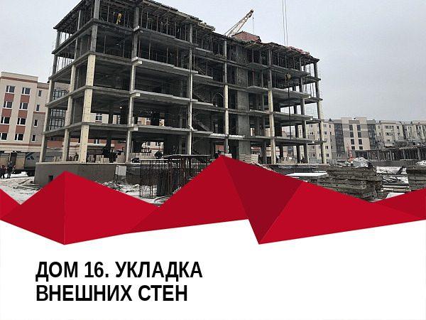 ztx 1575659894 16 600x450 - Ход строительства