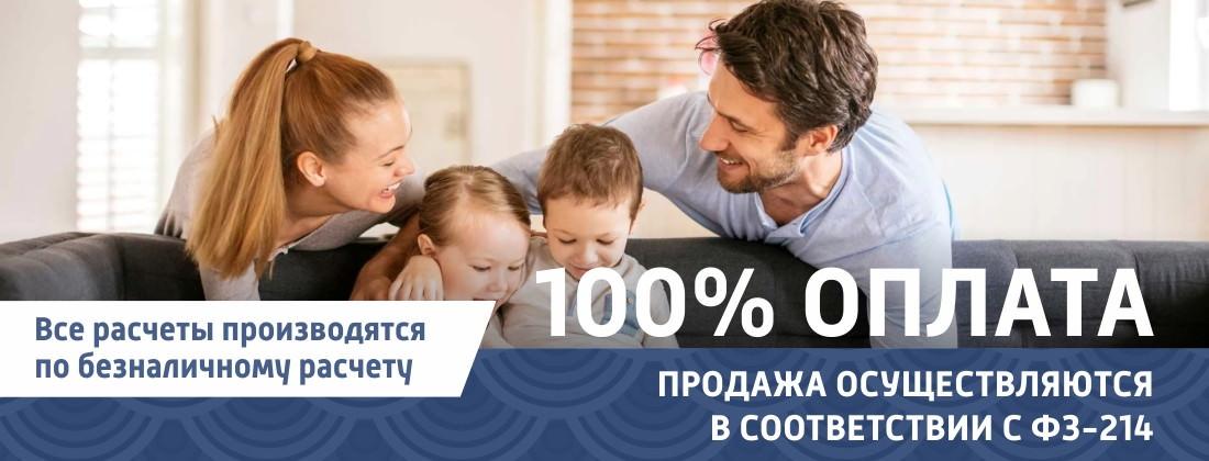 biser pokupka 100oplaya - Стопроцентная оплата