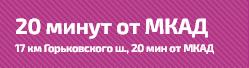 20 min - Новое Бисерово 2