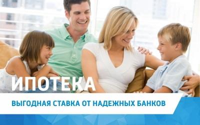 ipoteka - Новое Бисерово 2