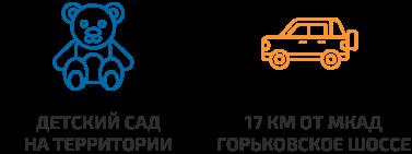 o proekte 004 2x - Новое Бисерово 2