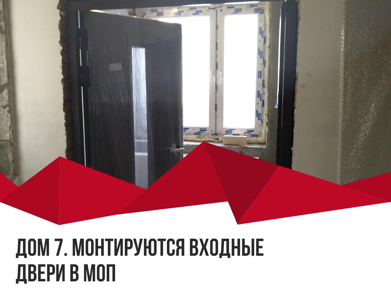 14 03 2019 07 1 - 26 марта 2019 / Дом 7 — Монтируются входные двери в МОП