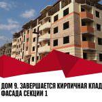 d9 23 150x150 - Дом 10 — Производятся электро-монтажные работы в МОПах