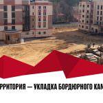 ter 23 150x150 - Дом 17 — Производится обвязка колонн 1-го этажа
