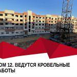 ztx 1585511636 12 150x150 - 6 февраля 2020 / Дом 11 — Сдан, идет заселение
